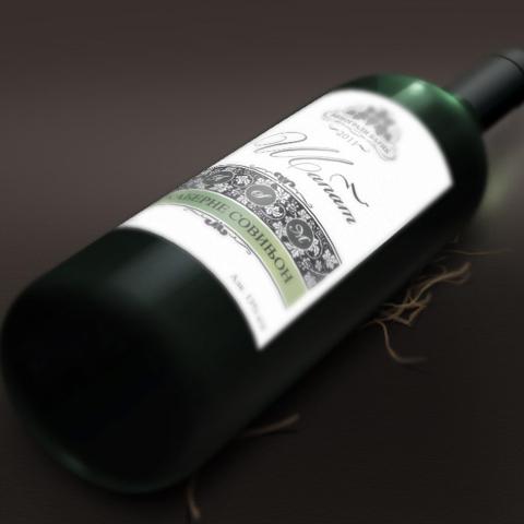 SAPAT wine