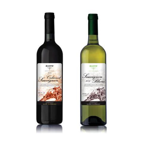 Bahus Wine